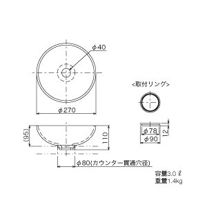 リラインス 置き型手洗器 CB1-OW|aquashop07|02