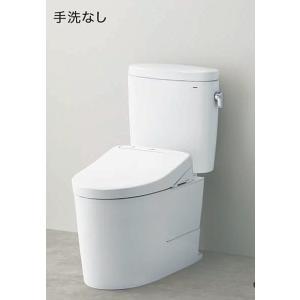TOTO ピュアレストEX リモデル便器 床排水 手洗なし CS330BM + SH332BA|aquashop07