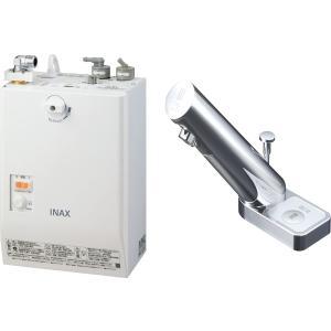 LIXIL INAX ゆプラス 自動水栓一体型壁掛 適温出湯タイプ 3L オートマージュA手動スイッチ付 EHMN-CA3SA2-201|aquashop07