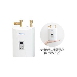 イトミック 小型電気温水器 壁掛型瞬間湯沸器 EIXシリーズ 号数換算2.9 単相200V EIX-05A0|aquashop07