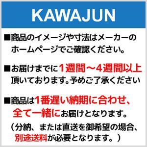 KAWAJUN 手すり マットブラック+強化木ダーク KH-67-6003 (KH676003)