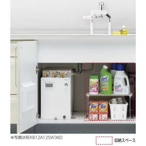 TOTO 湯ぽっと 約25L据え置きタイプ(自動給排水) 壁付き水栓タイプ AC200V REKB25A22SW35D|aquashop07