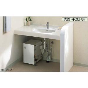 TOTO 湯ぽっと 一般住宅据え置き型 戸建て住宅用 約6L 水栓取付穴1穴用 RES06ASCK1 aquashop07