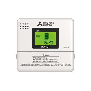 三菱電機 電気温水器 別売部材 給湯専用リモコン RMC-9|aquashop07