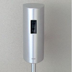 TOTO 小便器自動洗浄システム オートクリーンU TEA61ADS 【旧品番:TEA61ADR】|aquashop07