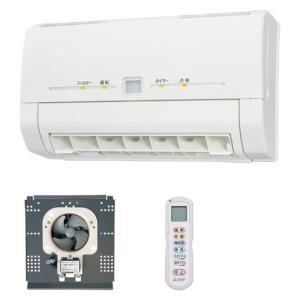 三菱電機 浴室換気暖房乾燥機 リニューアルバスカラット(温風) V-241BK-RN|aquashop07