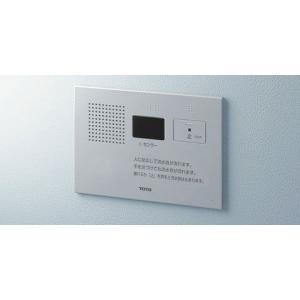 TOTO トイレ用擬音装置「音姫」 オート・埋込タイプ YES412R
