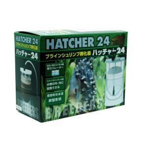 日本動物薬品 ブラインシュリンプ孵化器 ハッチャー24 2|aquatailors