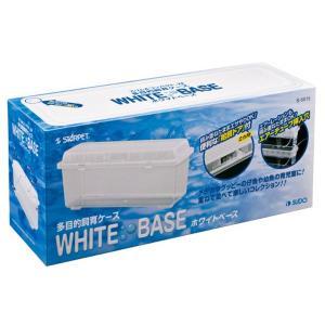 スドー ホワイトベース|aquatailors
