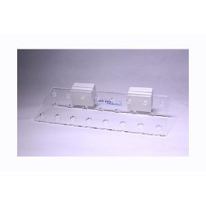 Frag Rack23|aquatailors