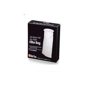 REEFER用100ミクロン フェルトファインポリッシュフィルターバッグ|aquatailors