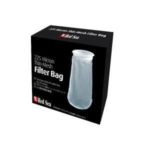 REEFER用225ミクロン 薄型メッシュフィルターバッグ|aquatailors