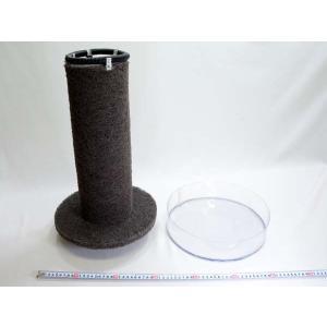 Epiweb グロウチューブ水受け一体型ホース付き|aquatailors