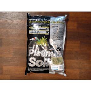 JUNカンパニー プラチナソイル ブラック ノーマル 8L|aquatailors