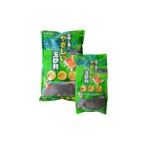 カミハタ 水草と魚にやさしい玉砂利 2kg|aquatailors