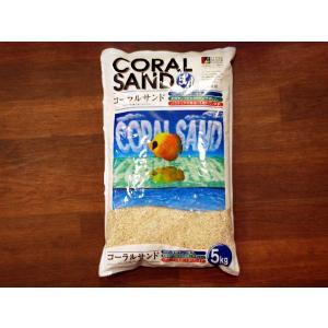 シンセー サンゴ砂 コーラルサンド パウダー(0番) 5kg|aquatailors
