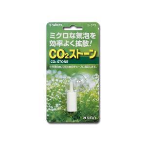 スドー CO2ストーン|aquatailors