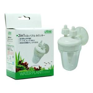 ライフホールディングス 2in1 CO2バブルカウンター|aquatailors