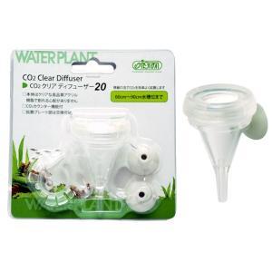 ライフホールディングス CO2クリアディフューザー20|aquatailors