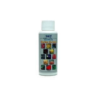 H&S サンゴ用液体フード マリンデラックス 100ml|aquatailors