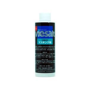ヴィーソルト マスキング剤 190ml(重金属中和剤)|aquatailors
