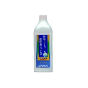 メーカー:アクアテック 天然海水を原料とした海水ミネラル成分の高濃度純抽出物です。天然海水から塩化ナ...