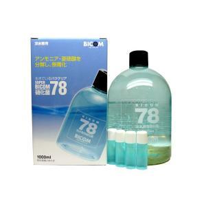 バイコム バクテリア スーパーバイコム78 淡水用 1000ml(硝化菌専用基質4本付)|aquatailors