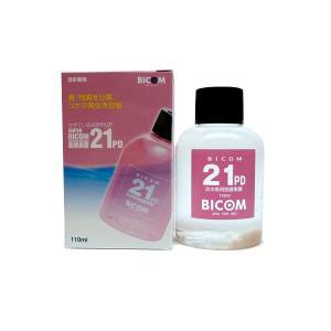 バイコム バクテリア スーパーバイコム21PD 淡水用 110ml|aquatailors