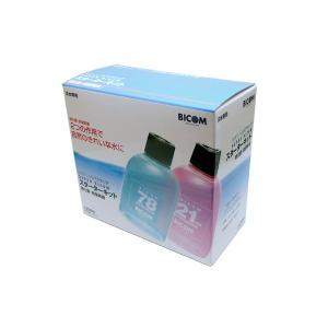 バイコム バクテリア スーパーバイコムスターターキット 淡水用 250ml(硝化菌専用基質1本付)|aquatailors