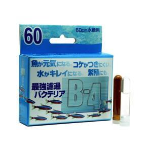 パピエC ろ過バクテリア B−4 60cm水槽用|aquatailors