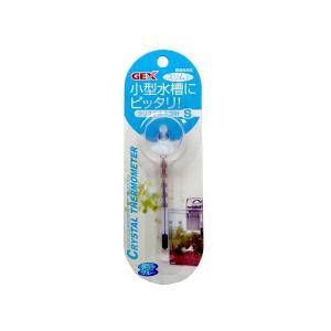 ジェックス クリスタル水温計 アクアブルー S|aquatailors