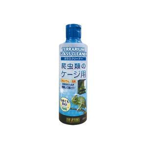 エキゾテラ ガラスケージクリーナー aquatailors