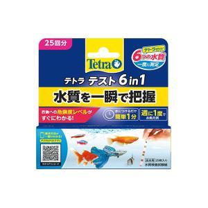 テトラ テトラテスト 6in1試験紙(淡水用) aquatailors