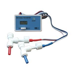ハートトレード RO浄水器 クロノスレイン用デュアルインラインTDSモニター DM−1 aquatailors