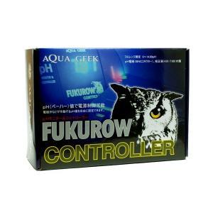 ハートトレード pHコントローラー FUKUROW(フクロウ)コントローラー aquatailors