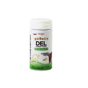 デルフィス デルフレッシュフードS 50g|aquatailors