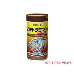 テトラ テトラミンスーパー 20g|aquatailors