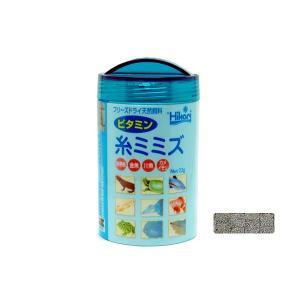 キョーリン ビタミン添加フリーズドライ ひかりFD ビタミン糸ミミズ 22g|aquatailors