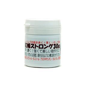紅蜂シュリンプ 色揚用飼料 紅蜂ストロング 30g|aquatailors