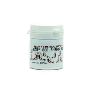 紅蜂シュリンプ 稚エビ専用フード ベビービーシュリンプフード 20g|aquatailors