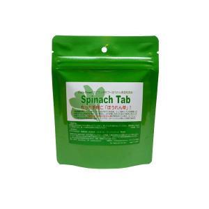 EbitaBreed(エビタブリード) Spinach Tab(スピナッチタブ) 50g|aquatailors