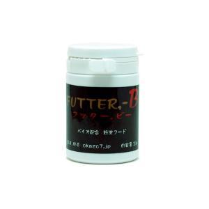 Okazo7 バイオ配合粉末フード FUTTER,−B(フッタービー) 30g|aquatailors