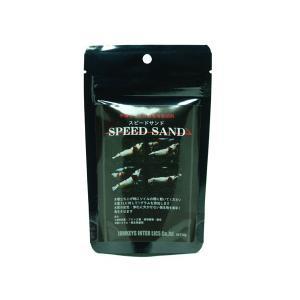 ローキーズ 土壌改善剤 SPEED SAND 50g(スピードサンド)|aquatailors