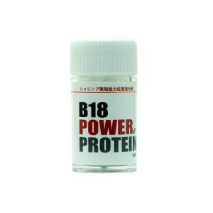 ローキーズ 繁殖能力促進強化剤 B18 POWERPROTEIN(ビーイチハチ パワープロテイン) 50錠入|aquatailors