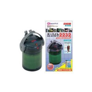 エーハイム エココンフォート2232|aquatailors
