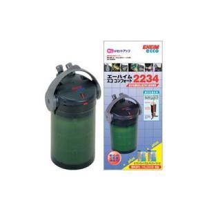 エーハイム エココンフォート2234|aquatailors