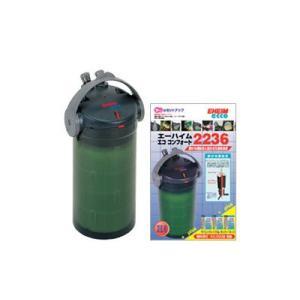 エーハイム エココンフォート2236|aquatailors