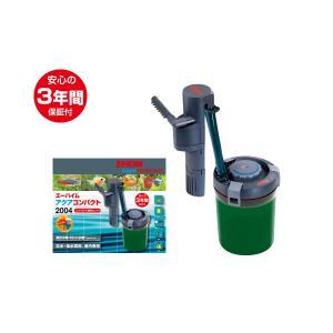 エーハイム 小型水槽用外部式フィルター アクアコンパクト2004|aquatailors