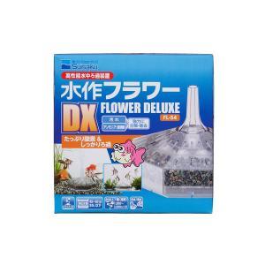 水作 水作ニューフラワーDX(エアリフト式水中フィルター)|aquatailors