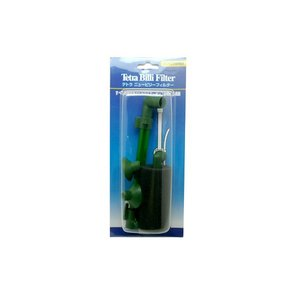 テトラ スポンジフィルター ニュービリーフィルター|aquatailors